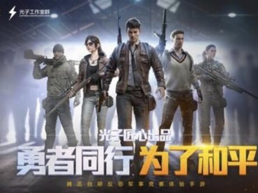 Game for Peace Gantikan PUBG Mobile