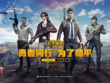 Dampak Virus Corona, Server PUBG China Jebol